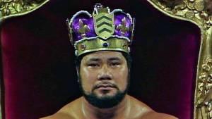 King Haku – Celebrating 30 Years