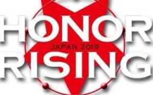 NJPW & ROH Honor Rising Japan: Night 1 Results – 22/02/2019