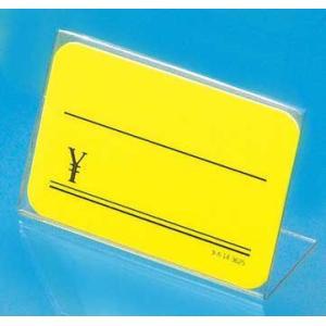 パッケージ マルオカ - カード立・ラミネートフイルム(事務/商店用品) Yahoo!ショッピング