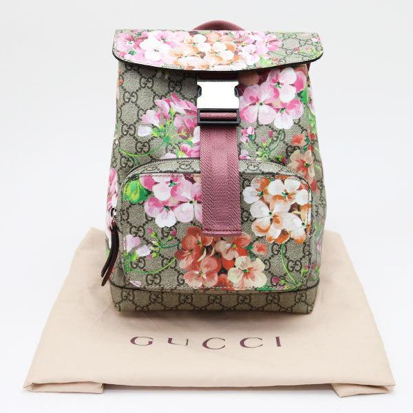 152d8487a92afd Flowered Backpack Gucci | Gardening: Flower and Vegetables