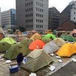 【イベント】アーバンキャンプトーキョー2016