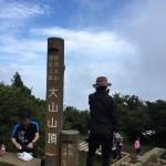 ファミリー登山におすすめ!神奈川県「大山」