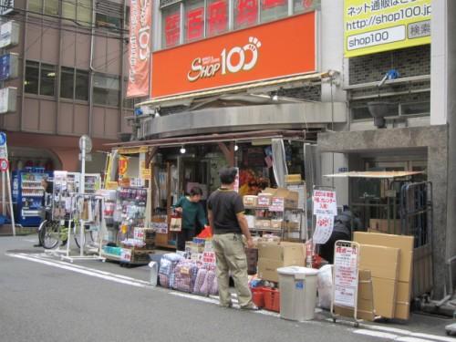 神田の100円ショップ店舗【SHOP100】 外観