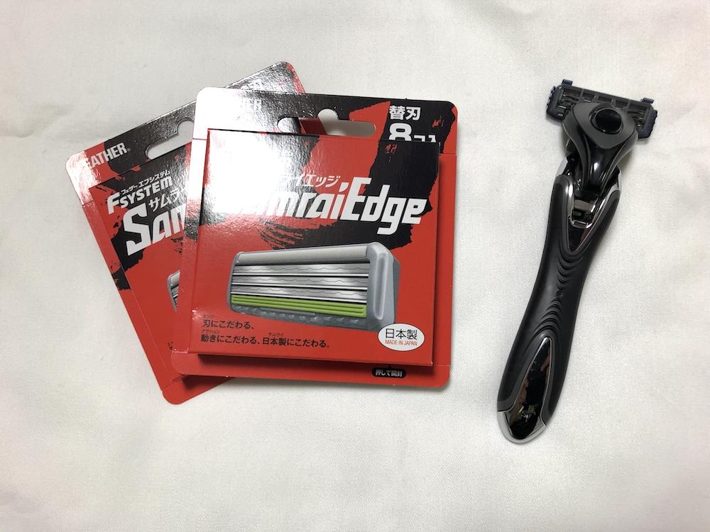 サムライエッジ(Samurai Edge)と替刃