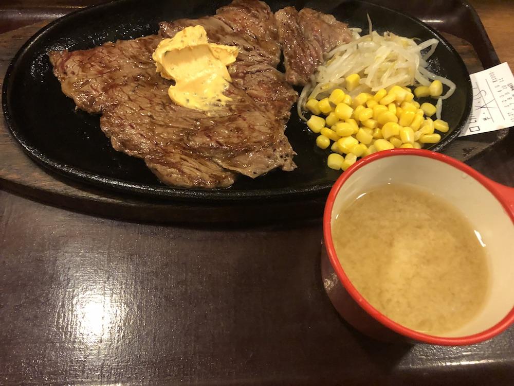 ビフテキ(120g)とスープ