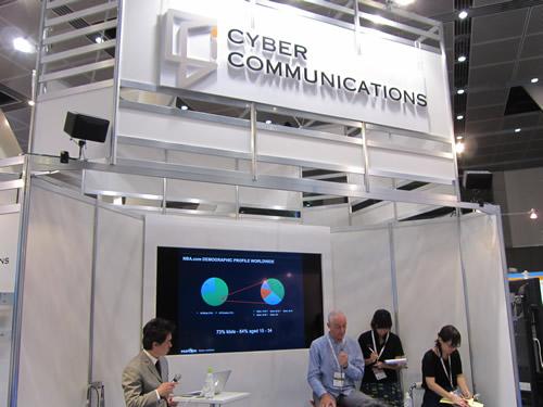 サイバー・コミュニケーションズ ブースセッション