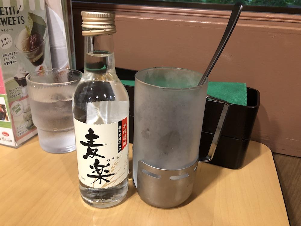 With Drink Bar(焼酎+ドリンクバーセット)