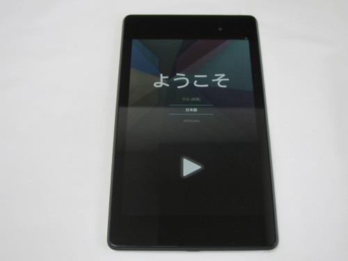 Google Nexus 7 2013 初期起動画面 日本語