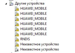 device manager huawei e8372