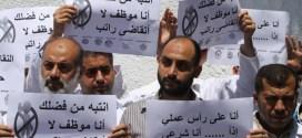 إضراب شامل يشل مرافق غزة باستثناء المدارس
