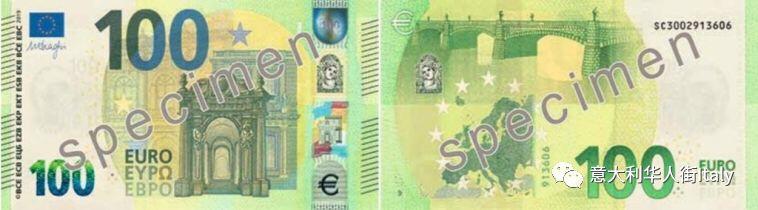 新版100欧元和200欧元纸币正式公布