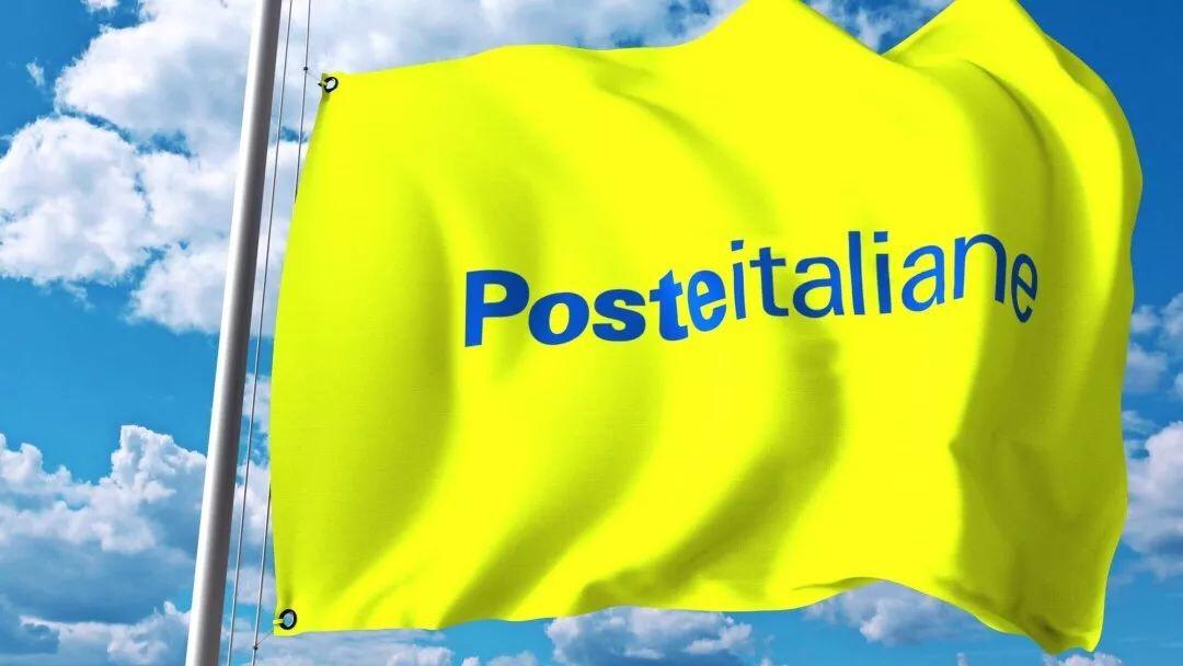 手把手教你,意大利邮局寄物&不排队#小秘籍:一篇关于意大利邮局的干货 生活百科 第5张