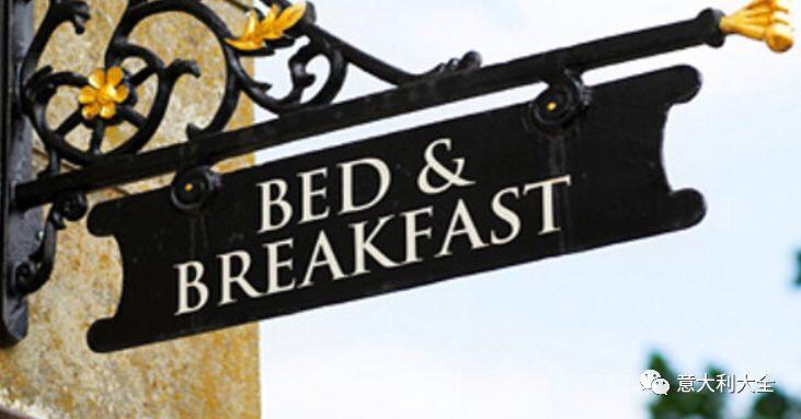 (法律知识)住家如何正规经营搭铺业务(家庭旅馆)!需要注意什么和办什么手续?