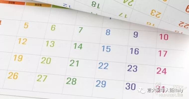 意大利华人老板注意:7月1日起电子发票有小改!