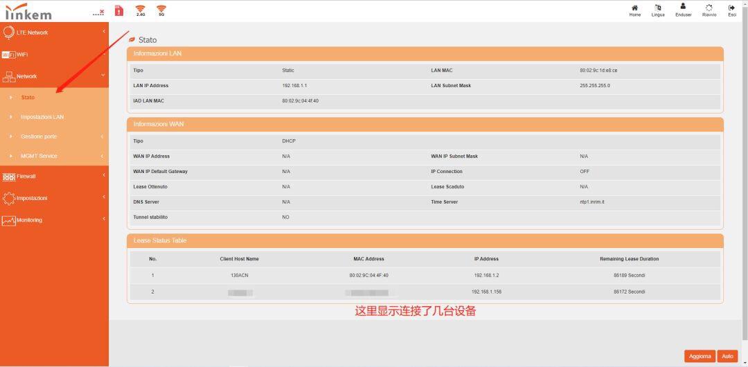 Linkem修改无线名称密码及拆分信号