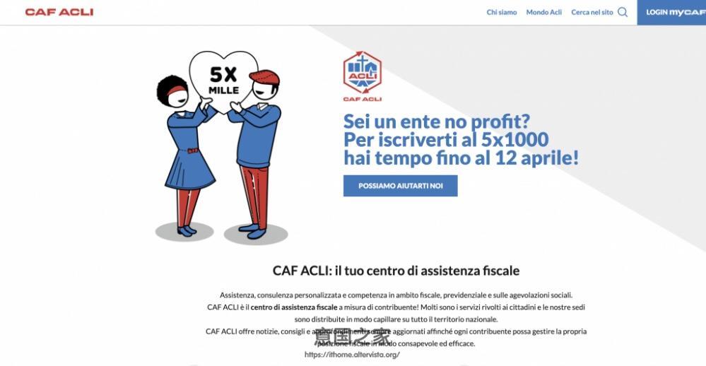"""教你一年白拿1000欧的""""婴儿奖金"""",你错过意大利的隐藏福利了吗? 意国ISEE 第4张"""