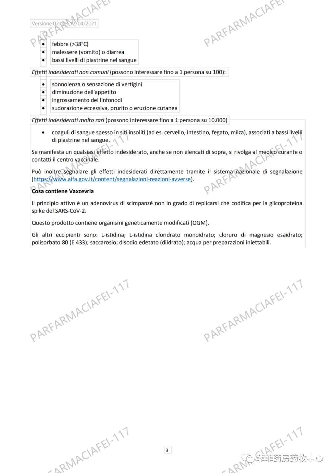Lazio大区疫苗预约和表格填写攻略 生活百科 第16张