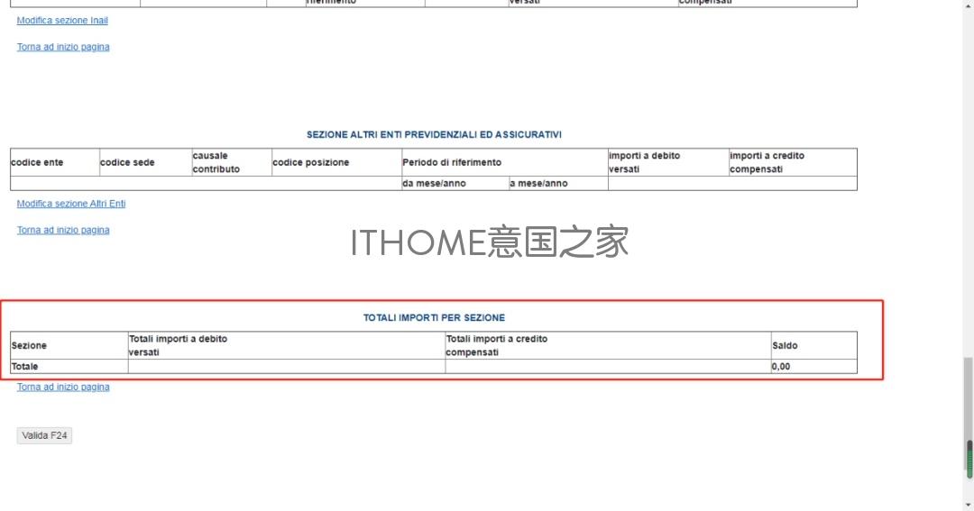 如何在Agenzia delle entrate网站上支付F24付款单 生活百科 第13张