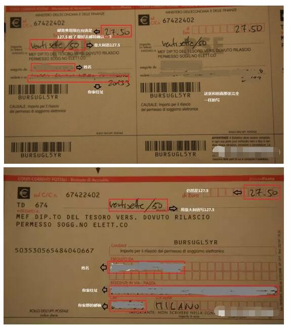 如果我的居留许可在意大利学习期间到期,我该怎么办?教你如何延期! 居留证件 第4张