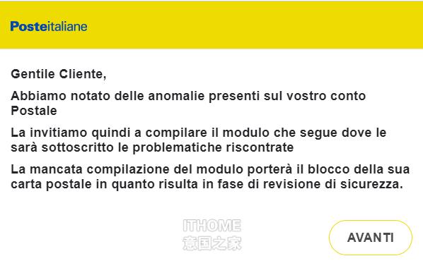 当你在意大利遇到诈骗,您需要……这样做! 意国综合 第3张