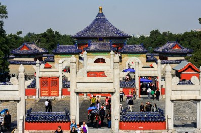 view of the Temple of Heaven from atop the Circular Mound Alter