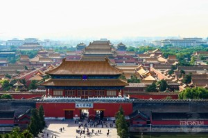 A view over th Forbidden City in Beijing