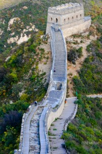 Stretch of the Great Wall