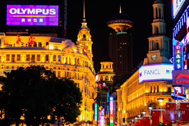 Shanghai nightview