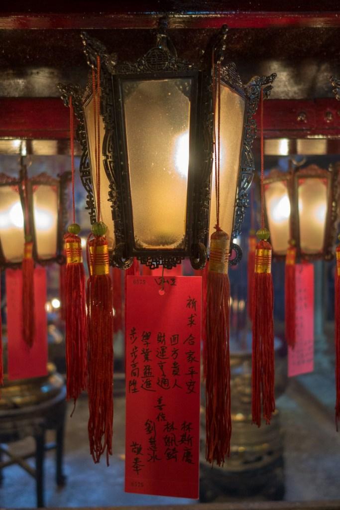 Impression aus dem Man Mo Tempel