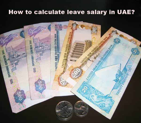 How to calculate leave salary in UAE