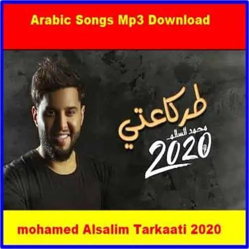 mohamed Alsalim Tarkaati