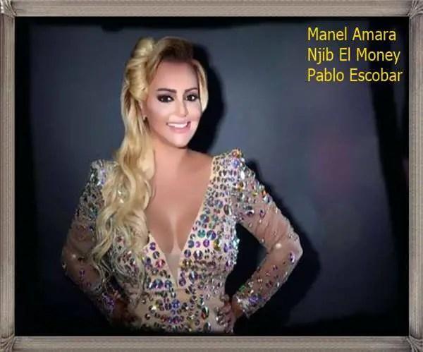 Manel Amara Njib El Money