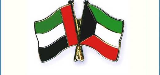 UAE VS Kuwait