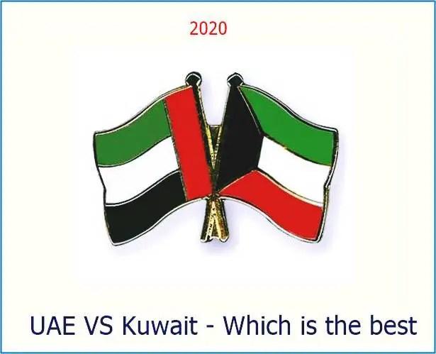 UAE VS Kuwait