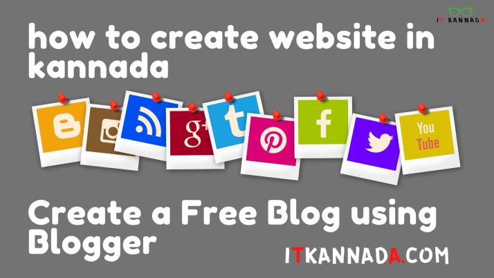 how to create website in kannada