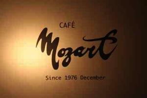 Mozart1 really4