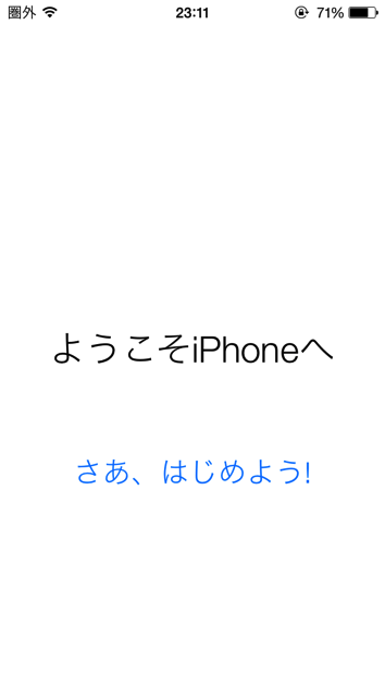 IMG 0008