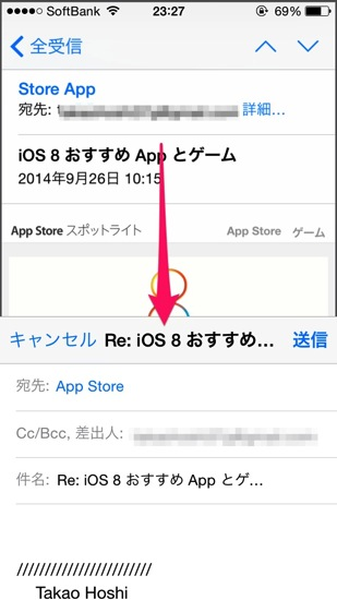 IMG ios8 mail rep 4