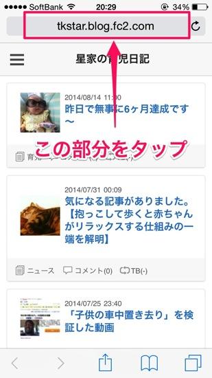 IMG iphone safari disp mobile ch