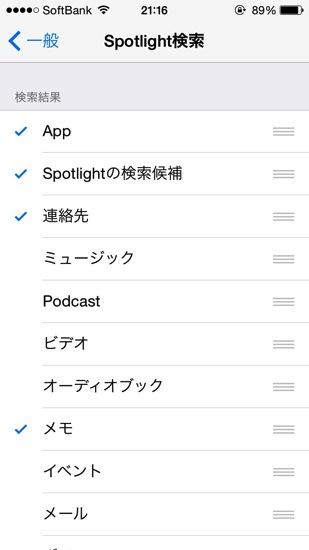 IMG spotlight search edit 4