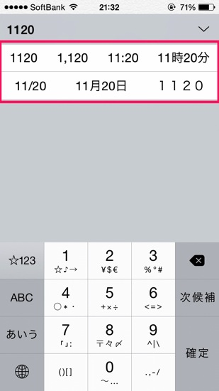 IMG ios8 keyboard 3