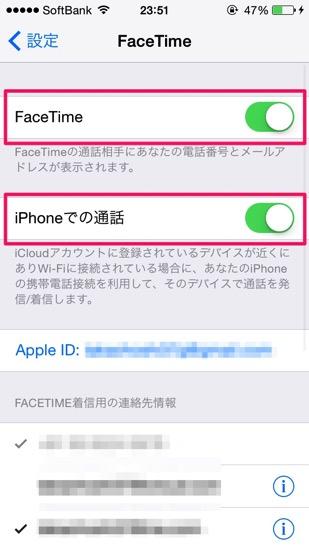 Img mac facetime 12