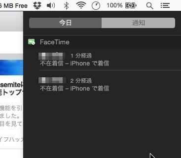 Img mac facetime 7