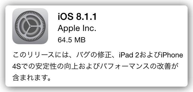 Img iOS update 2