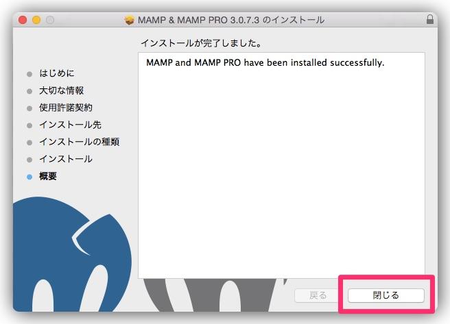 Img mamp install 12