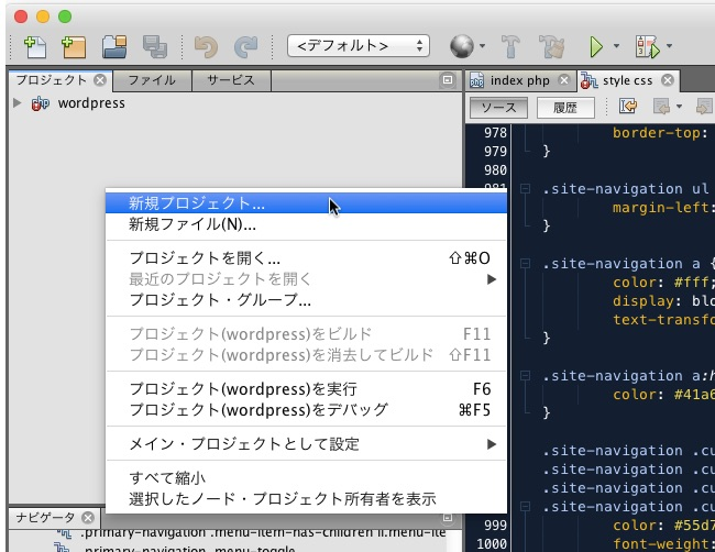 Img netbeans setting project 2