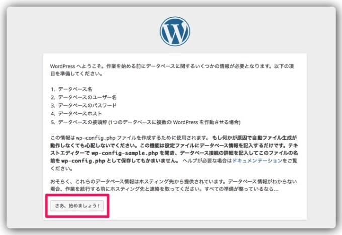 Img wordpress install 1