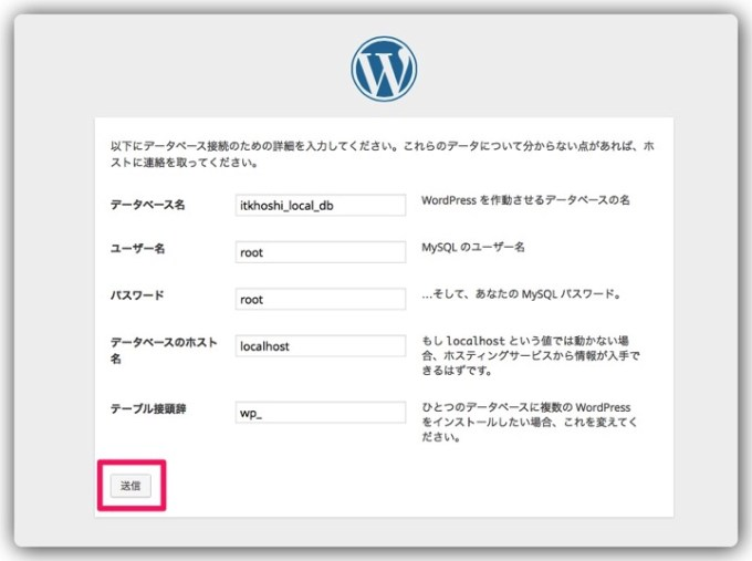 Img wordpress install 2