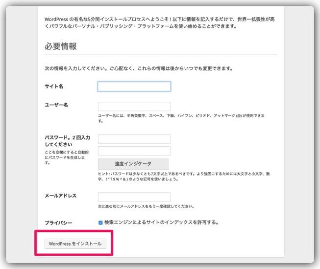 Img wordpress install 5
