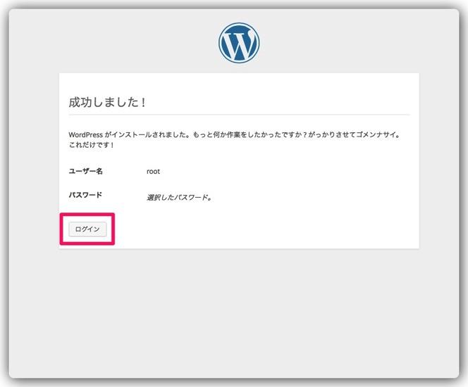 Img wordpress install 6